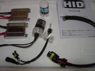 超薄型 HIDキット ショートH3C 35w. 6-12k 翌日届く