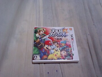 【新品3DS】大乱闘スマッシュブラザーズ for 3DS