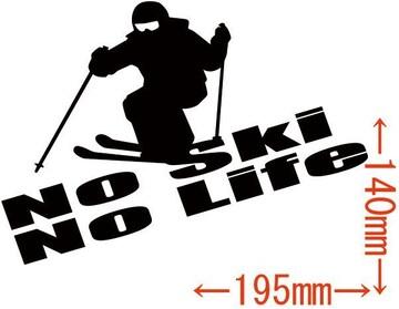 カッティングステッカー No Ski No Life (スキー)・2