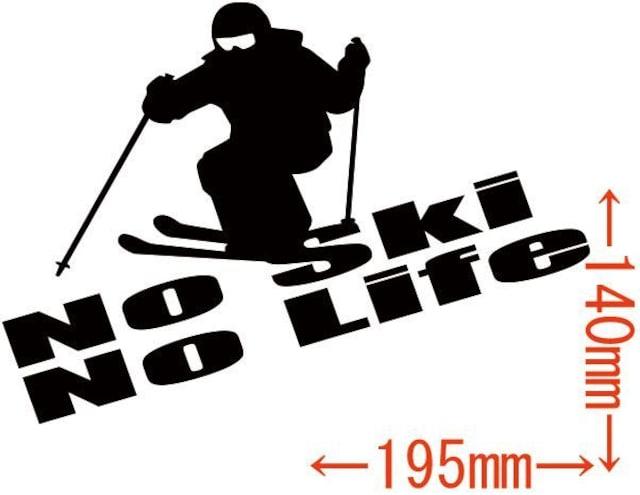 カッティングステッカー No Ski No Life (スキー)・2  < レジャー/スポーツの