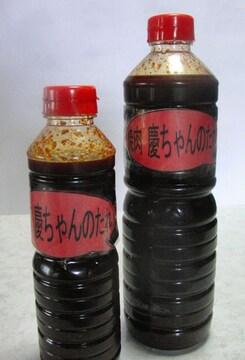 焼肉のたれホルモン慶ちゃん秘伝のタレ500ml×1本