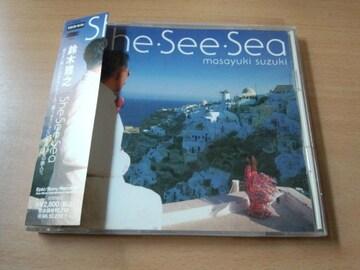 鈴木雅之CD「She See Sea」(「違う、そうじゃない」収録)