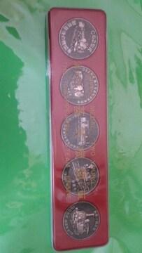 消えゆく蒸気機関車メダル