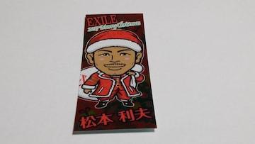 トラステ限定クリスマスステッカー 2017 EXILE 松本利夫