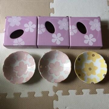 【新品】料理が引立つ 京都 たち吉の 花舞小鉢 3点セット