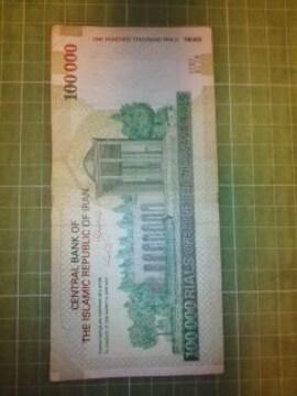 イラン100000紙幣♪