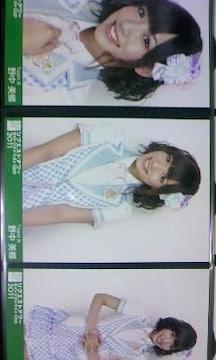 AKB48「リクエストアワー セットリストベスト100 2011」写真 野中美郷 3種コンプ