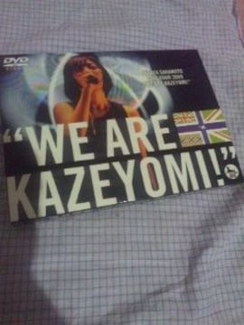 坂本真綾/Live Tour2009  「WE  ARE  KAZEYOMI」