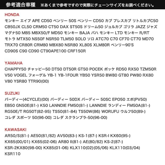 ★バイクチェーン 420-120L ゴールドメッキ加工  【CC01-GLD】 < 自動車/バイク