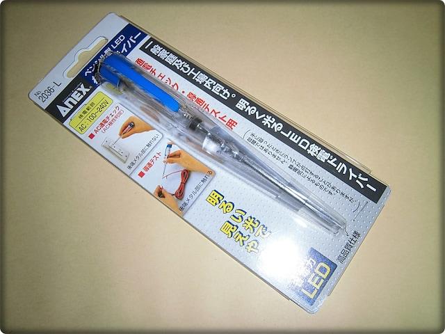 激安SALE 高品質仕様 ペンシル型 LED検電テスター NO.2036-L < 自動車/バイク