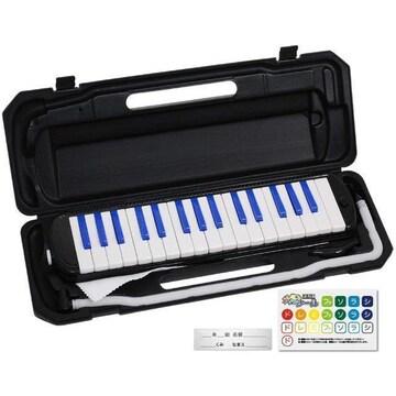 KC 鍵盤ハーモニカ ピアノ ピアニカ ブラック