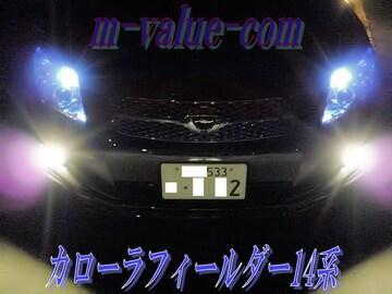 超LED】3c5連SMDホワイトポジション★20セルシオ後期用
