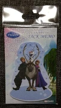 アナと雪の女王/新品スタンド付箋/定価400円の品