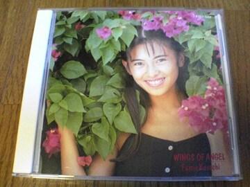 草地章江CD WINGS OF ANGEL 廃盤
