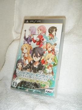 ソードアートオンライン インフィニティモーメント(PSP)