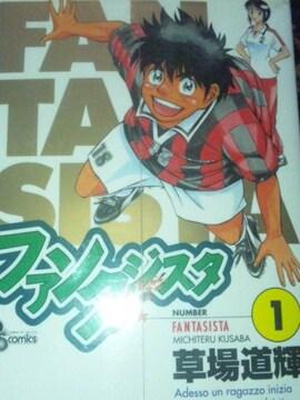 【送料無料】ファンタジスタ ステラ 2シリーズ全39巻完結セット