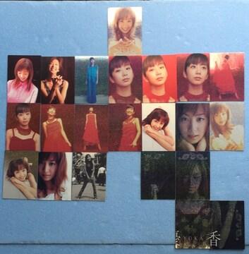 優香 カード 22枚 セット ホリプロ タレント 撮影 写真 トレカ