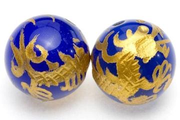 金彫り五爪龍☆ブルーメノウ10mmビーズ1粒