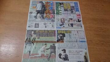 「イチロー」2019.3.23 日刊スポーツ 4面