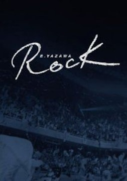 ■DVD『矢沢永吉 E.YAZAWA ROCK』ロック