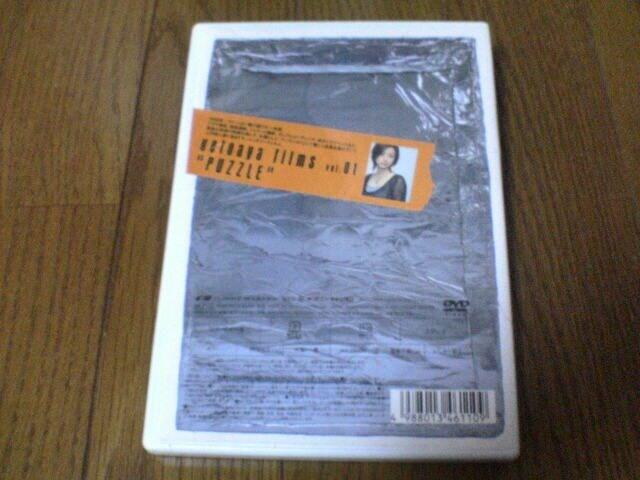 """上戸彩DVD uetoaya films vol.01""""PUZZLE"""" < タレントグッズの"""