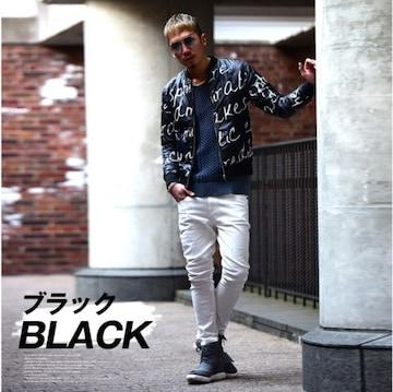 中綿BIG英字ロゴMA-1ジャケット1510-33新品ブラックL