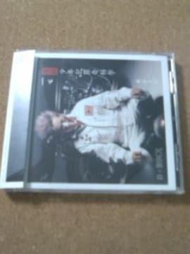 ●CD/梶永大士/実録少年犯罪奇科学