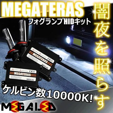 Mオク】N-BOX/SLASH/JF1/2系純正ハロゲン車/フォグランプHIDキット/H8/10000K