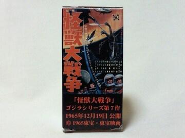 『空箱』トミカ��20 スカイライン2000ターボGT-ES ゴジラ