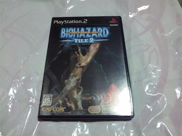 【PS2】バイオハザード アウトブレイク FILE2 ファイル2