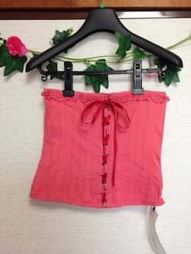 定価13000円◆バナーバレット◆ 編み上げ ビスチェ ベアトップ