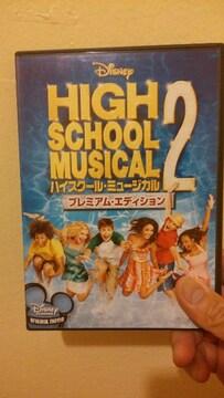 ■ハイスクール・ミュージカル2■送料込み!
