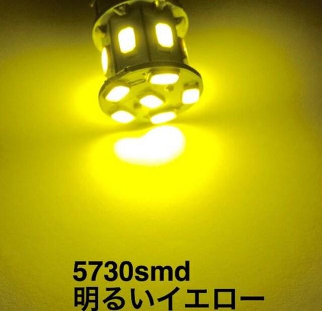 イエロー 12/24V兼用 LED  耐電圧30V サイドマーカー球 2個 < 自動車/バイク