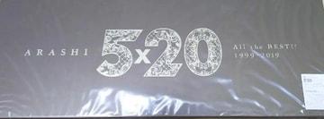 ★新品★嵐ベストアルバム  5×20 All the BEST!! 初回限定盤1