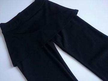 重ね着風ボトム☆パンツ+スカート★ブラック☆ジム・ヨガ等にも♪
