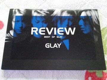 GLAY REVIEW  ポストカード☆☆