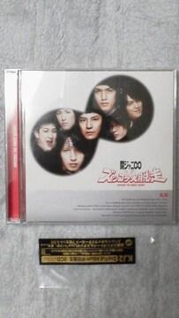 必見関ジャニ∞ズッコケ大脱走KJ2初回盤B2CD+特典美品オマケ