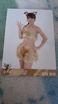 AKB48 じゃんけん大会高城亜樹特典写真
