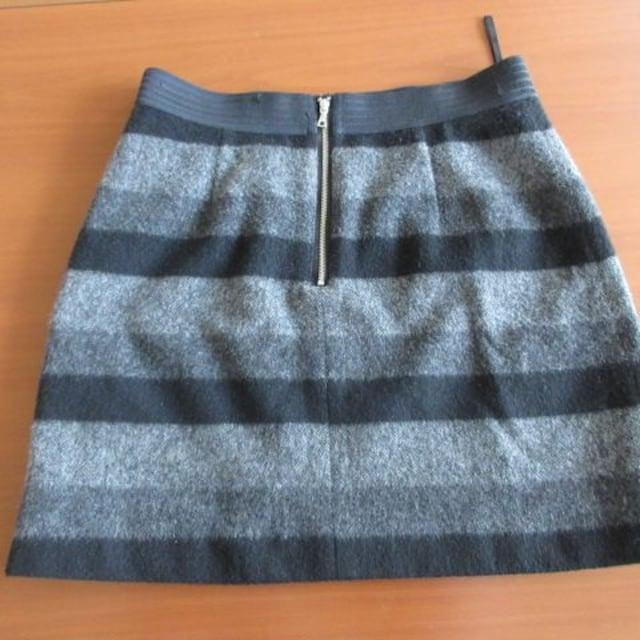 ▽INDIVI▽ インディヴィ スカート 38 < 女性ファッションの