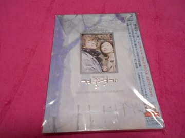 【DVD】 冬のソナタ ビジュアル・オリジナル・サウンド