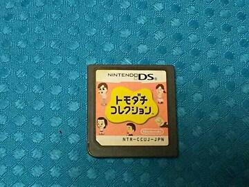 NINTENDO DS☆トモダチコレクション☆