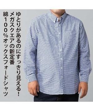 5Lサイズ!お腹ゆったりオックスフォードカジュアル消臭テープ付き!長袖シャツ!新品