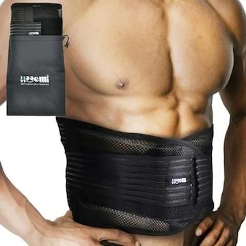 お試し価格★腰痛ベルト コルセット ボーン5本付き 黒XL
