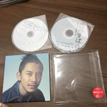 渋谷すばる初回限定盤CD+DVDつき記憶ココロオドレバ