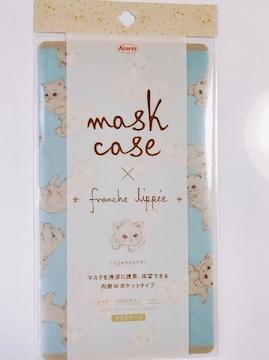 franche lippee フランシュリッペ マスクケース ネコ 猫 Cat *新品
