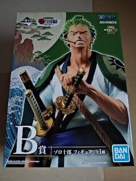 【ワンピース】一番くじ『ワノ国編』B賞【ゾロ十郎】フィギュア