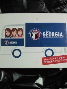 コカ・コーラ コカコーラ ジョージア オリジナル 気分応援 フィギュア セット ボックス