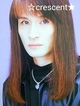 高見沢俊彦/切り抜き/THE ALFEE/1999年,2001年