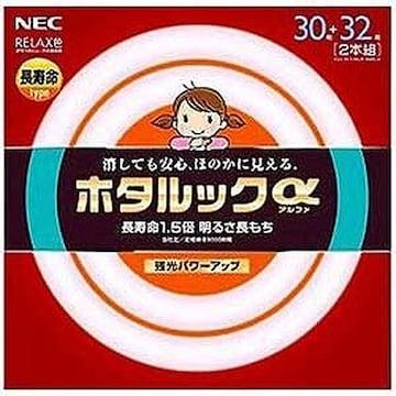 NEC 丸形蛍光灯(FCL) ホタルックα 30形+32形パック品 RELAX色