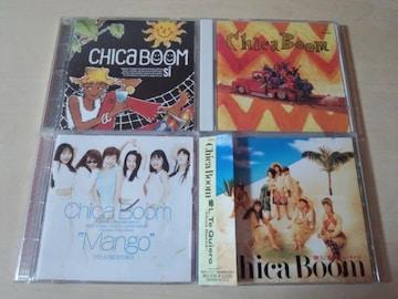 チカ・ブーンCD4枚セット★CHICA BOOM / SI / MANGO / 愛しTe